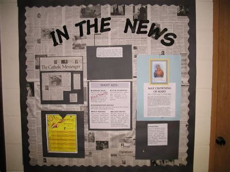 newspaper themed bulletin board current event bulletin board display top current