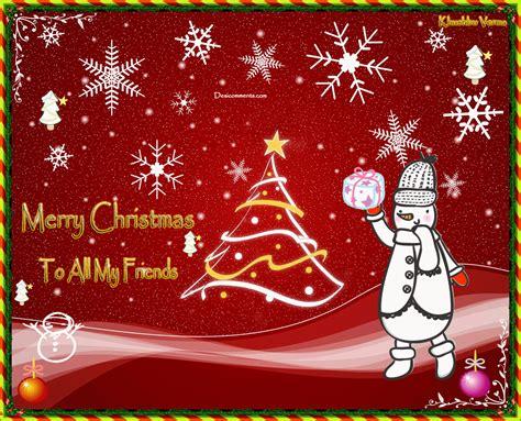 merry christmas    friends desicommentscom