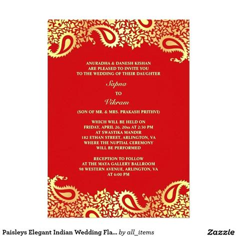 free download wedding invitation card template best sample modern