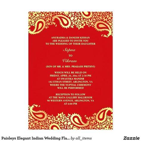 word pdf jpeg format blank birthday invitation psdgraphics blank