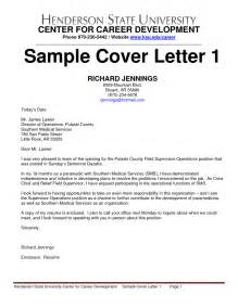 Sle Accounts Payable Cover Letter by Computer Tech Cover Letter Exles