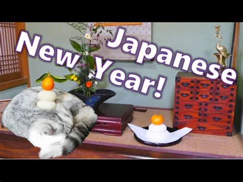 does japan celebrate new year how japanese celebrate new year 日本のお正月 2015年