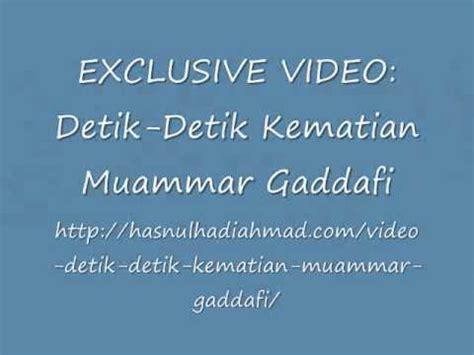 detik translate exclusive video detik detik kematian muammar gaddafi youtube