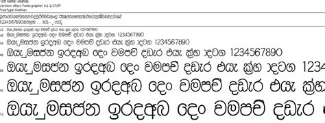 dafont tamil font araliya sinhala font