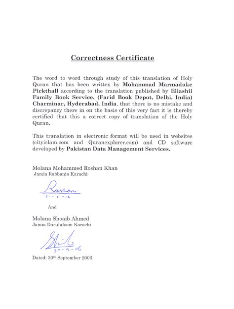 certification letter for translation translation certification letter nhp certified best