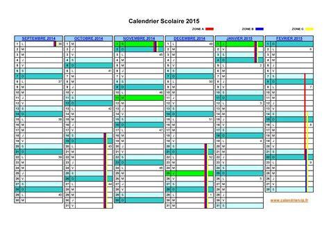 Calendrier Juin 2015 Calendrier Juin 2016 A Imprimer Calendar Template 2016