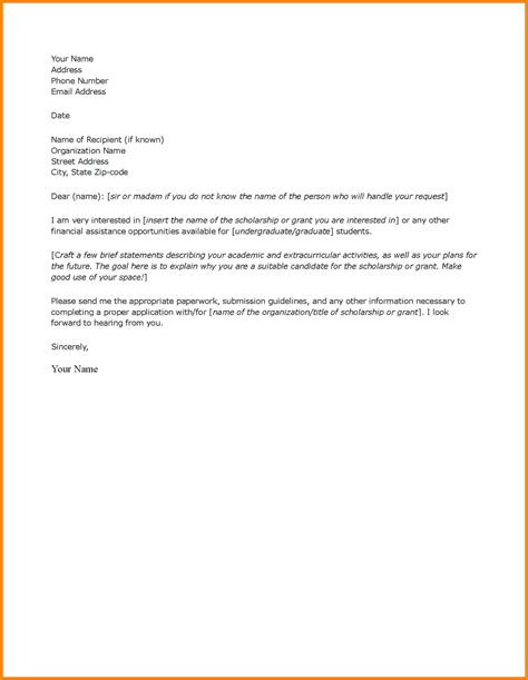 requesting a letter of recommendation template template requesting a letter of recommendation template