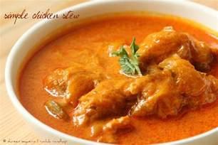 simple chicken stew ruchik randhap