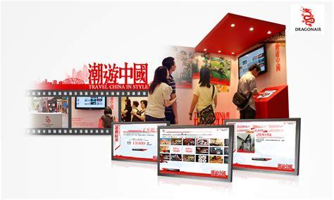 game design hong kong ka dragon air game tiebusa hong kong photo booth hong