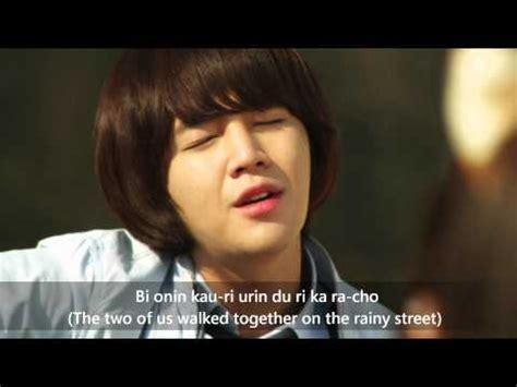 free download mp3 darso jang download love rain ost jang keun suk sarangbi mp3 mp3 id