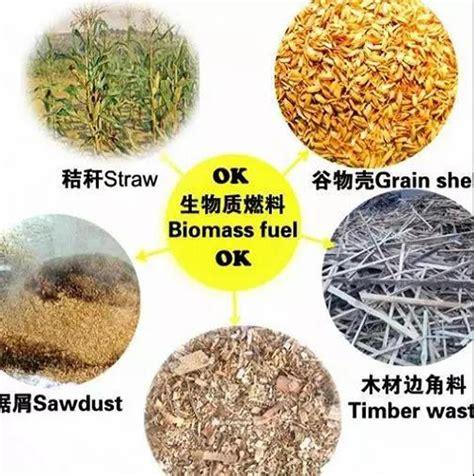 bilgi haberler greenvinci biomass energy