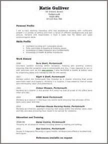 best custom paper writing services cv template free
