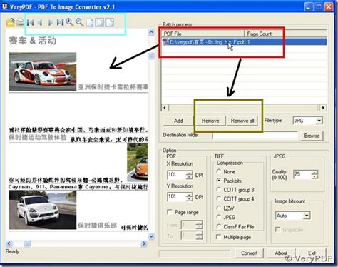 convert pdf to word chinese convert chinese simplified pdf to jpeg verypdf knowledge