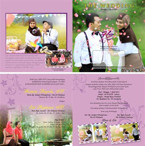 gambar desain kartu undangan contoh undangan undangan pernikahan