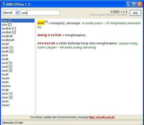 Kamus Bahasa Indonesia Terbaru 1995 software kamus besar bahasa indonesia resmi kbbi offline versi terbaru free downloads