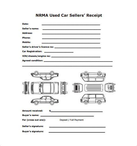 purchase receipt template car purchase receipt template automobile