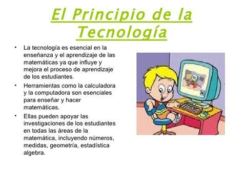 imagenes de matematicas y tecnologia como influye la tecnolog 237 a en la matem 225 tica