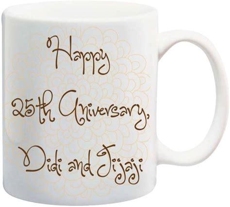Wedding Anniversary Wishes For Jijaji by Me You Gift For Happy 25th Anniversary Didi And Jijaji
