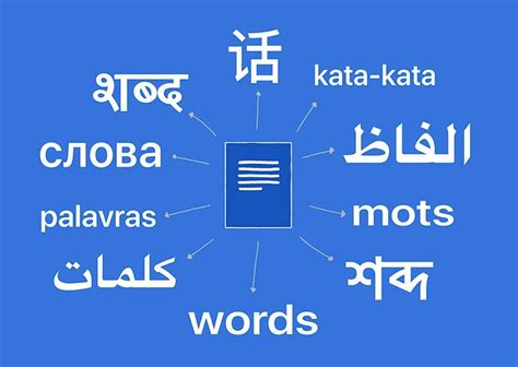 How To Translate A Word Document Into