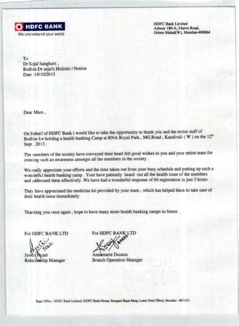 Complaint Letter Against Hdfc Bank Appreciation Letters Bodhin