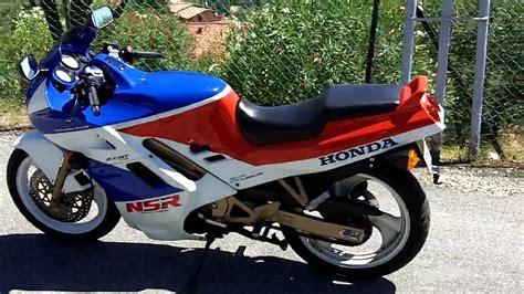 1995 Honda Nsr 125 Pics Specs And Information