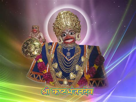 hanuman ji wallpaper for laptop free sarangpur hanuman ji wallpapers