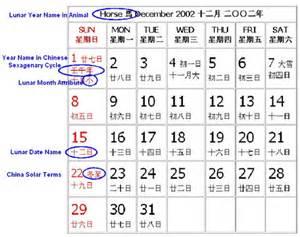 Calendario Chino 2001 Asociaci 243 N Aka