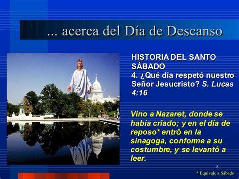 imagenes sud dia de reposo fe 10 dia descanso