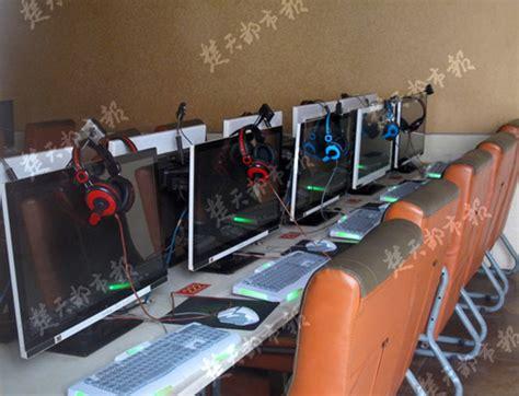 Kursi Warnet Malang nge charge hp di komputer warnet pemuda ini tewas plus kapanlagi