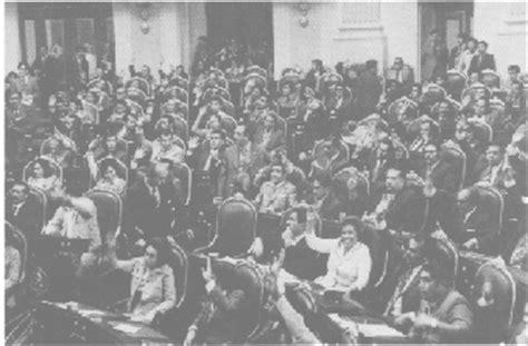 ley seguro social 1973 camara diputados ley federal electoral de 1973 el presidente luis