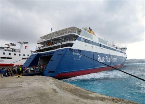 ferry boat from mykonos to santorini mykonos to santorini ferry flights helicopter in 2018