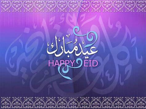 eid ul fitr mubarak wallpapers 2016 latest eid
