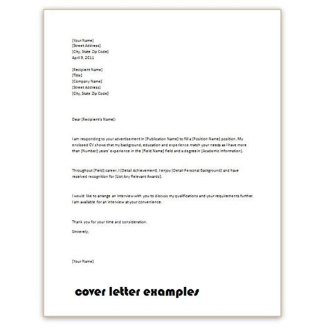 Adventure Tour Leader Cover Letter by Tour Manager Cover Letter