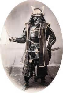 japanese l samurai