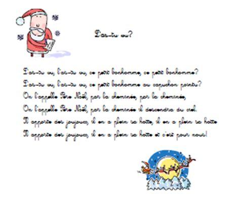 Chanson L As Tu Vu Le Petit Bonhomme Paroles De La