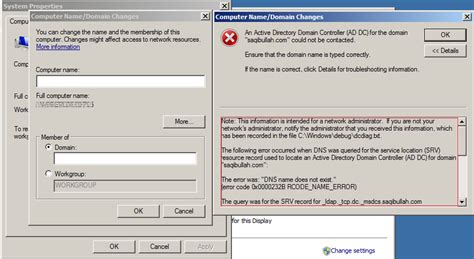 active directory domain controller ad dc