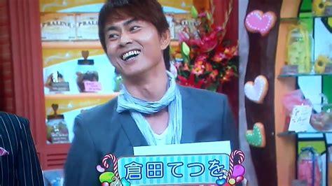 Nyit Mba Review by 仮面ライダーblack 倉田てつを 先輩ライダーに大興奮 Kurata Tetuo Kamen Rider