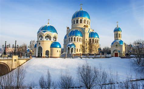 imagenes extraordinarias hd church full hd wallpaper and background 2560x1600 id