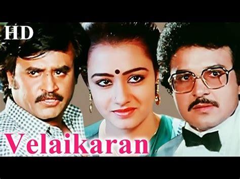 download mp3 from velaikaran download velaikaran tamil full movie rajinikanth