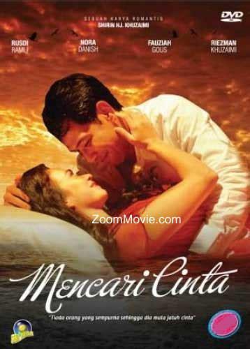 film cinta melayu mencari cinta dvd malay movie 2013 cast by nora danish