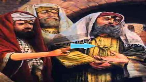 imagenes subliminales testigos de jehova 2013 testigos de jehova y sus mensajes subliminales satanicos