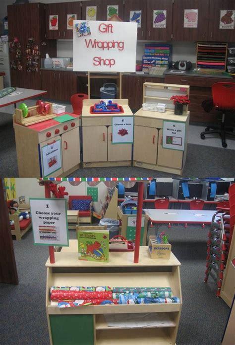 center themes for preschool a401895dfbeda0c878df36c076079c6c jpg 720 215 1 056 pixels