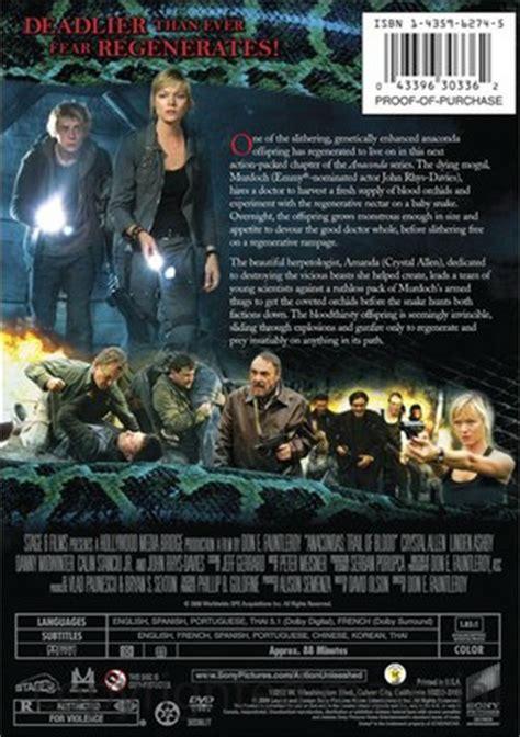 blood trail movie anacondas trail of blood dvd 2009 dvd empire