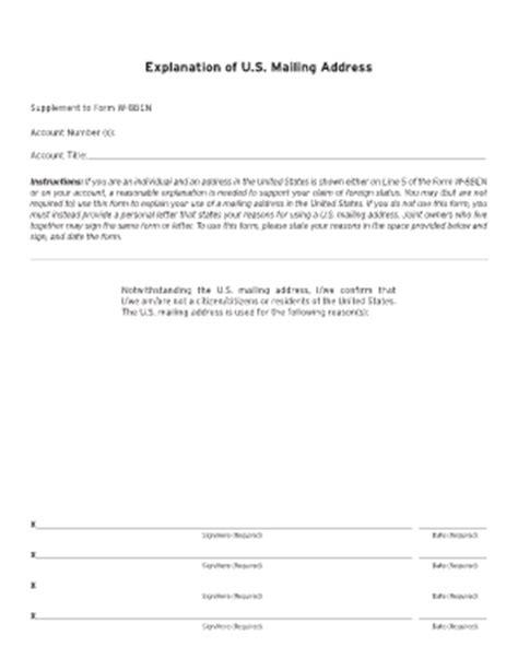 w 8ben supplement supplement to form w 8ben citibank fill