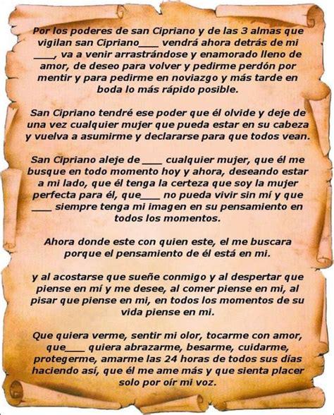 oracin a san cipriano para amansar y que tu pareja oraci 243 n a san cipriano para desesperar a un hombre oraciona