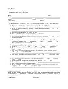 client consultation form template salon name client consultation and profile form name date
