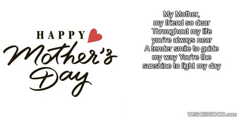 message for s day happy mothers day messages 2017 s day card