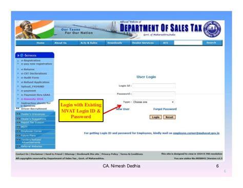 consent letter format for mvat consent letter format for mvat registration authorization