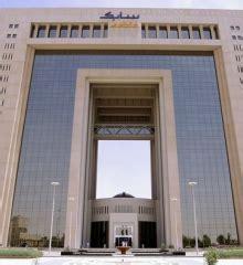 Mofa Jeddah by Sama Riyadh