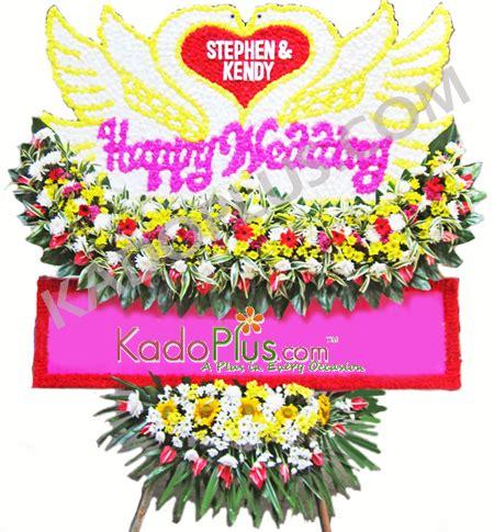 Bunga Papan Flower Board 1 flower board special 1 toko bunga florist